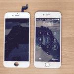 JR津田沼駅でiPhoneの画面割れ修理なら地域最安値のクイック千葉津田沼店にご相談ください!