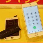 大垣市 他店修理歴のあるiPhone6S ガラス割れ修理 アイフォン修理のクイック岐阜