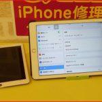 iPad Air2 のガラス交換に名古屋市よりご来店~♪アイパッド修理もクイック名古屋