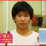 ☆名古屋市 iPhone7 ガラス割れ修理 バッテリー交換 アイフォン修理のクイック名古屋