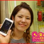 ☆iPhone7の液晶交換修理に中村区よりご来店!アイフォン修理のクイック名古屋