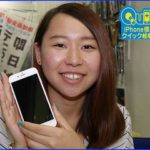 ☆iPhone7のガラスひび割れ修理に岐阜市内よりご来店!アイフォン修理のクイック岐阜