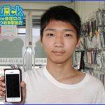 ☆岐阜市 iPhoneSE ガラス割れバッテリー交換修理 アイフォン修理のクイック岐阜
