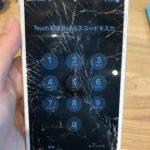 iPhone8 画面割れ 保土ヶ谷区 画面が派手に割れてしまって見にくい!!