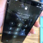 iPhone8 画面割れ修理 ガラスが割れてしまった!!