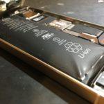 iPhone6 横浜駅西口 バッテリーの減りが急激に早くなった!!