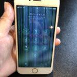 iPhoneX 画面交換 保土ヶ谷区 ポケットに入れていたら画面に白い線が出ていた