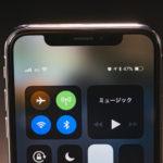 アイフォンの液晶の交換をするなら