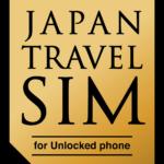 成田空港よりプリペイドSIM購入で来店!