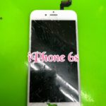【iPhone 6s】画面割れ交換★