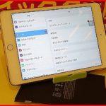 名古屋市 iPad mini4 バッテリー交換修理 アイパッド修理のクイック名古屋