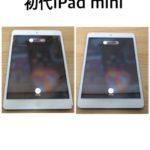 iPad mini 香取市佐原より画面割れ修理!データそのまま!