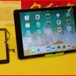 一宮市 iPad5 ガラス割れ修理 アイパッド修理のクイック岐阜
