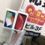 iPhoneX修理_quick蒲田西口商店街店