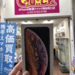 iPhoneX修理ならQuick蒲田