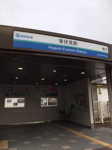 東伏見店への行き方1