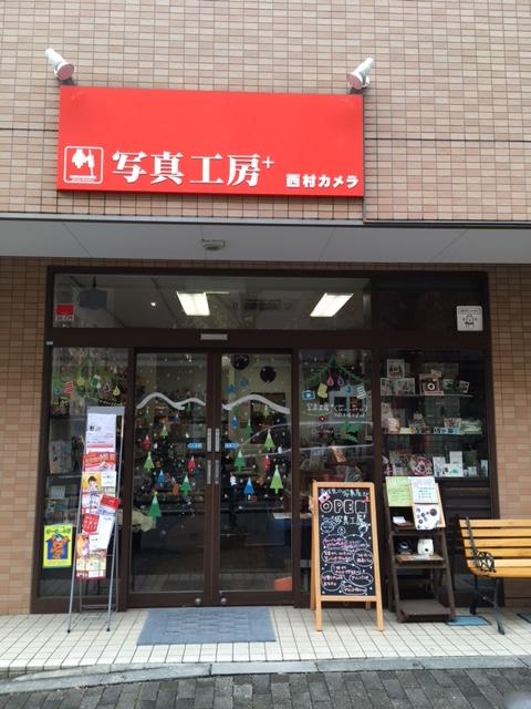 東伏見店への行き方5