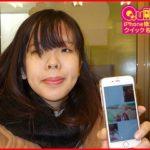 名古屋市 お風呂で水没~! iPhone6S 水没修理のクイック名古屋