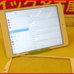 名古屋市 同業者様の代行修理 iPad mini2 ガラス割れ アイパッド修理のクイック名古屋