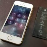 iPhone バッテリー交換 格安で !!