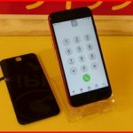 iPhone8のガラス交換修理に大阪市よりご来店!アイフォン修理のクイック名古屋
