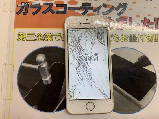 【iPhone修理】正規店・非正規店の違い