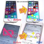 【iPhone画面割れ】【iPhoneバッテリー交換】 は iPhone修理のクイック宮崎店へどうぞ☆