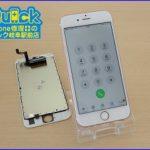 iPhone6Sの液晶交換修理に一宮市よりご来店!アイフォン修理のクイック岐阜