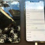 iPhoneX 復旧修理 【車に轢かれた】