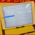 iPad5のガラス割れ修理に岐阜市よりご来店!アイパッド修理のクイック名古屋