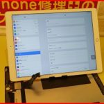 iPad Pro12.9のガラス交換修理で名古屋市からご来店!アイパッド修理のクイック名古屋