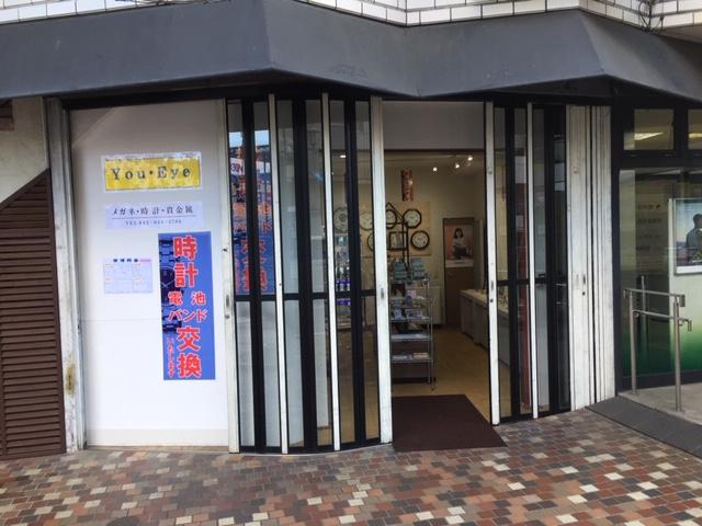 豊田店イメージ画像1