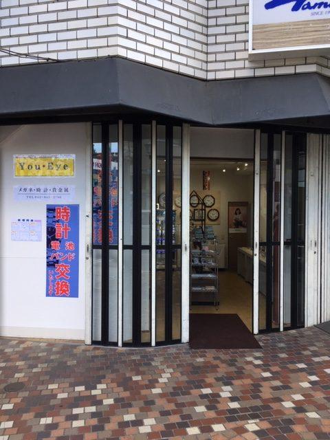 豊田店への行き方4