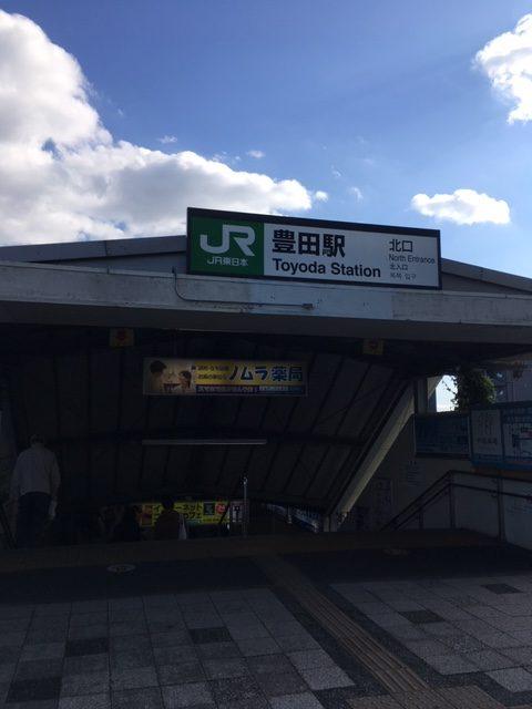 豊田店への行き方1