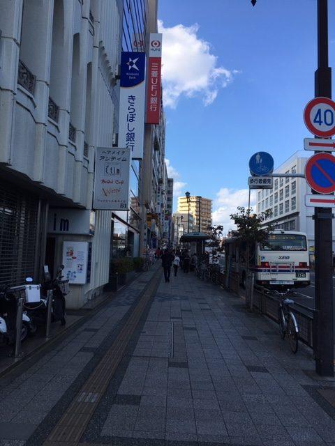 豊田店への行き方2
