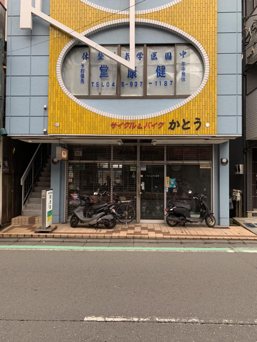 中山店イメージ画像2