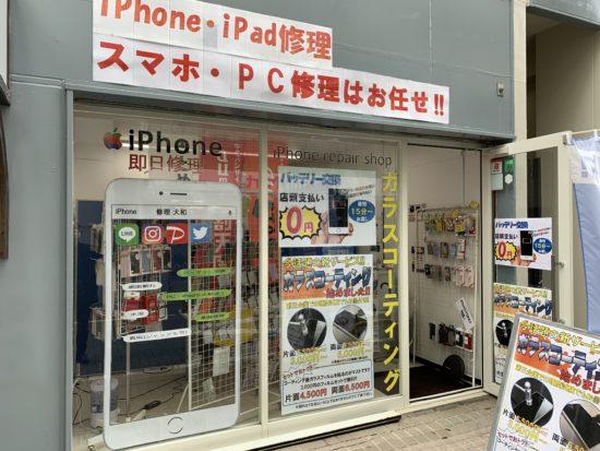 【口コミNo.1】任天堂 Switch 修理はお任せください!クイック大和店