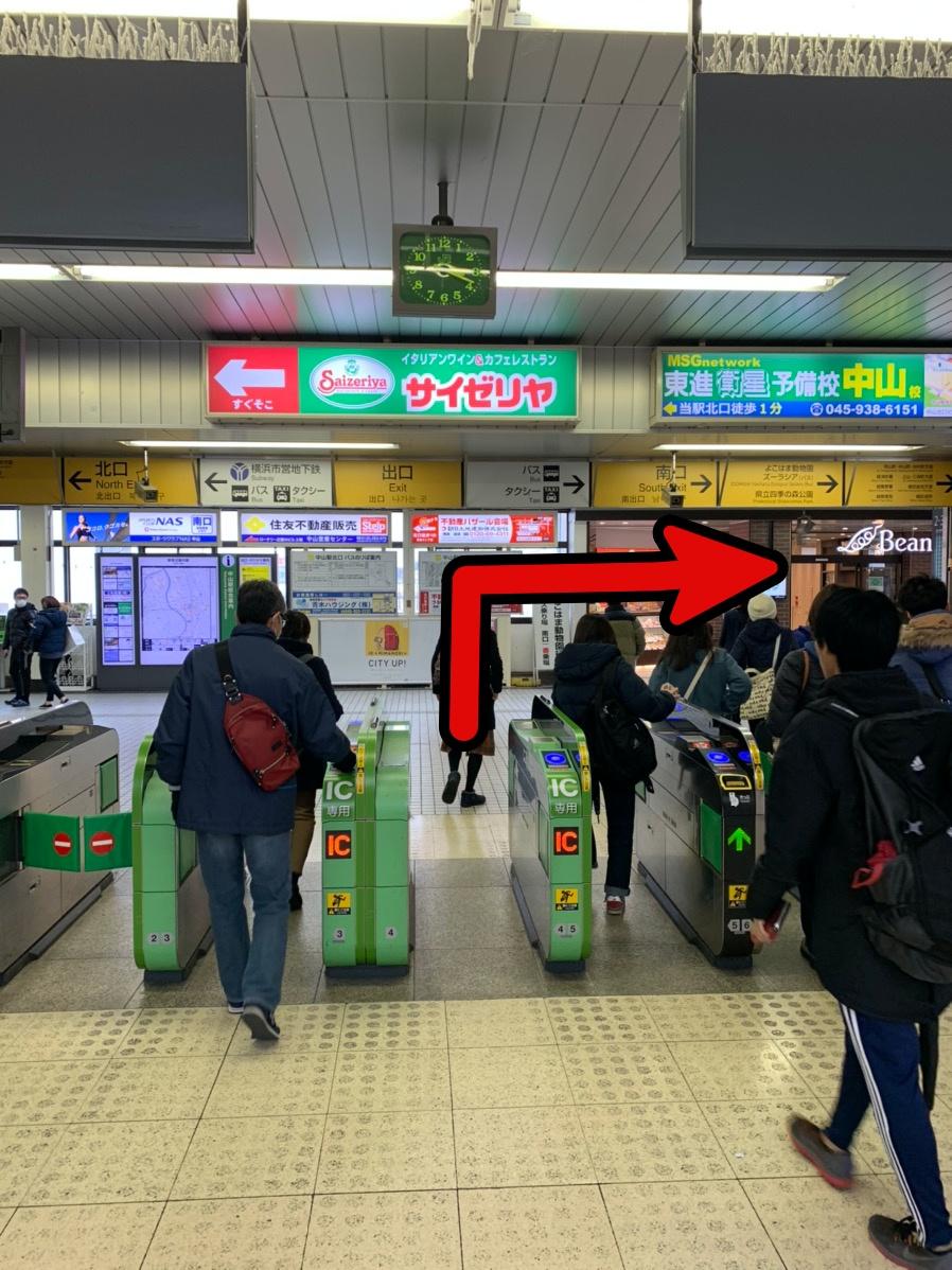 中山店への行き方1