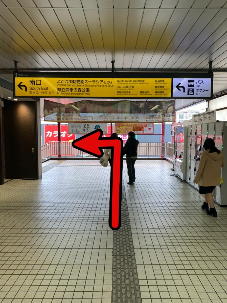 中山店への行き方2
