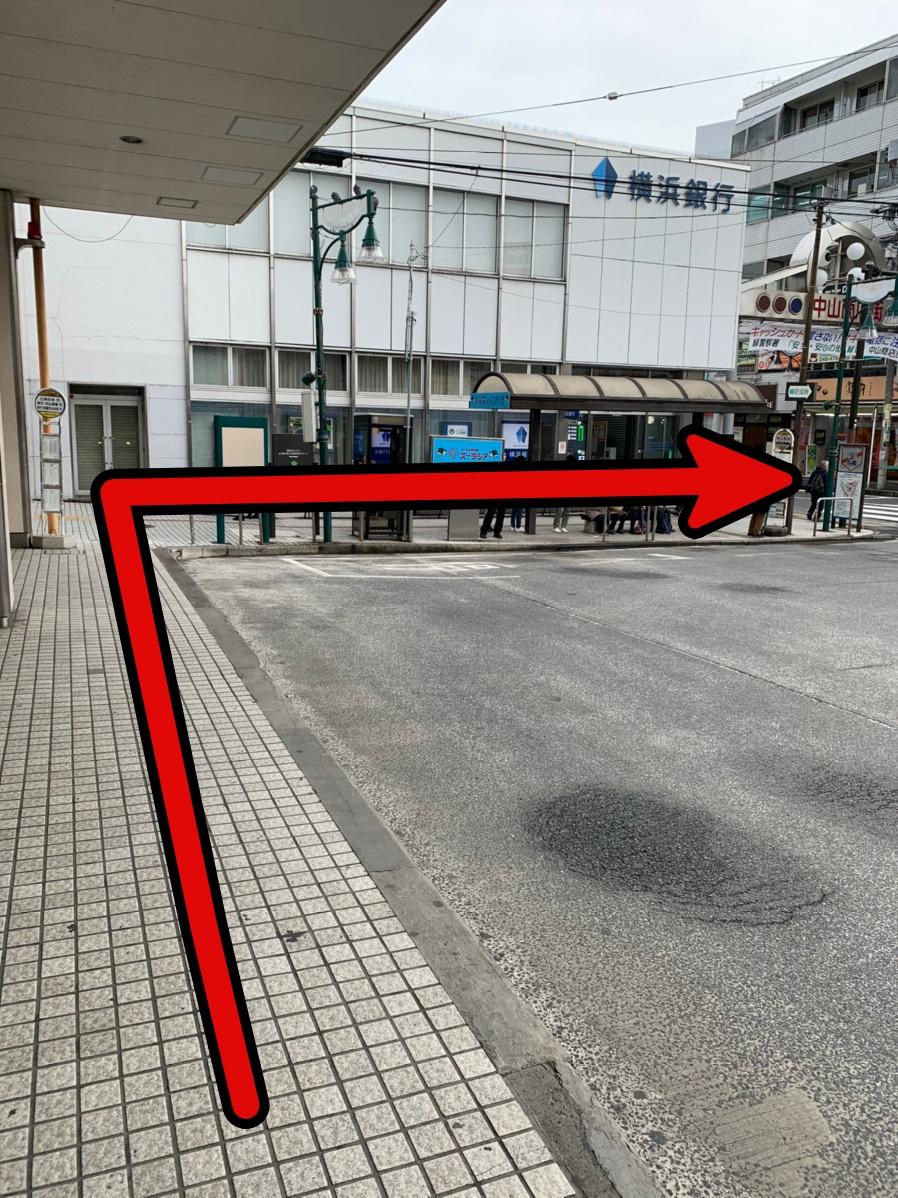 中山店への行き方4