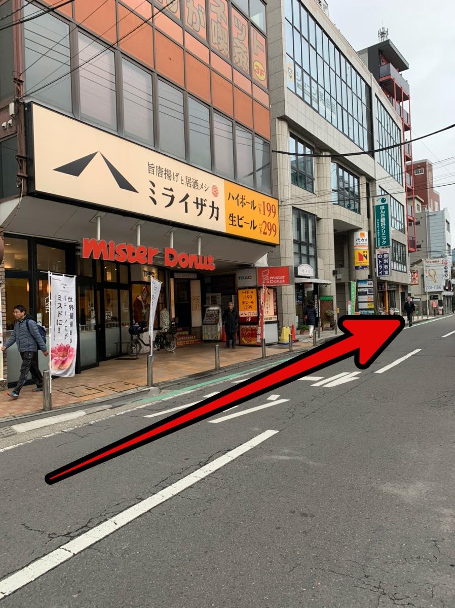 中山店への行き方6