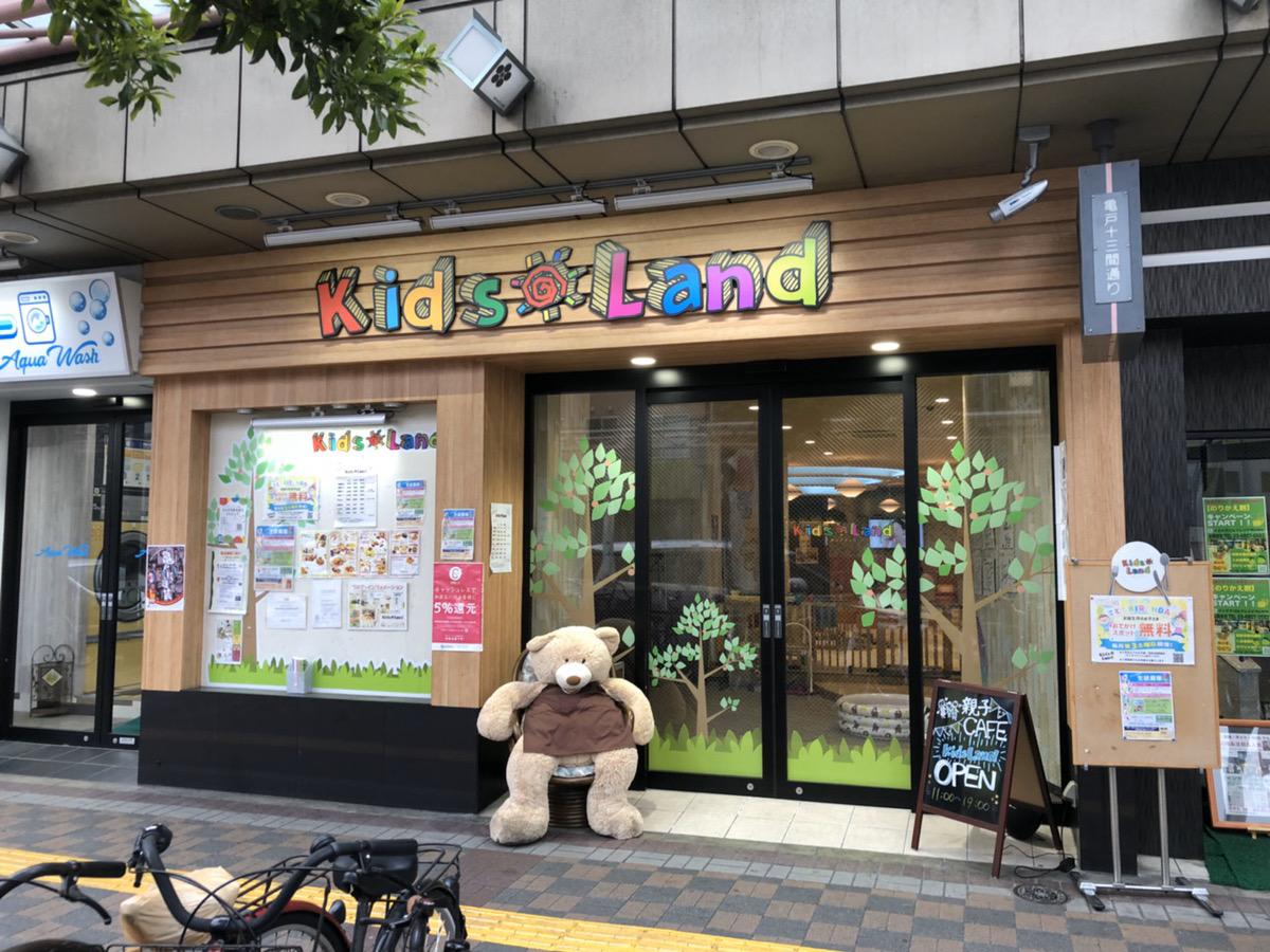 亀戸店イメージ画像1