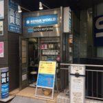 【練馬店】店舗アクセス、営業時間