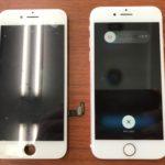 成田駅でiPhoneの画面割れ修理ならクイック千葉津田沼店にご来店下さい。