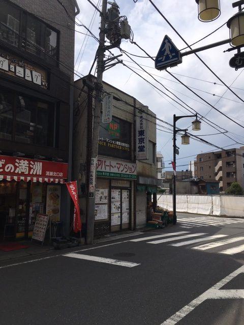 清瀬北口店への行き方3