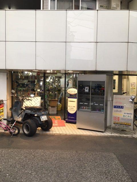 清瀬北口店への行き方5