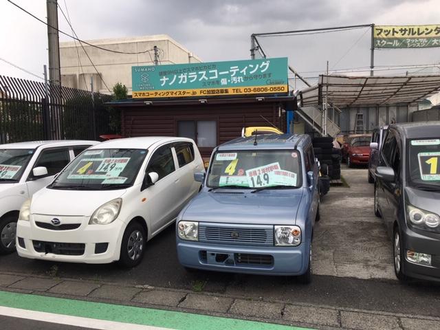 新青梅街道瑞穂箱根ヶ崎店イメージ画像1