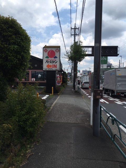 新青梅街道瑞穂箱根ヶ崎店への行き方5