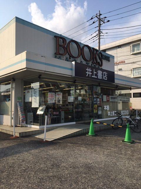 昭島店への行き方7