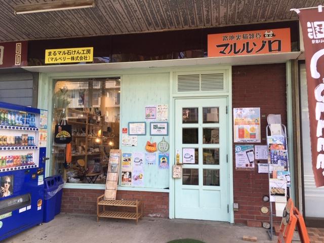 立川若葉店イメージ画像1